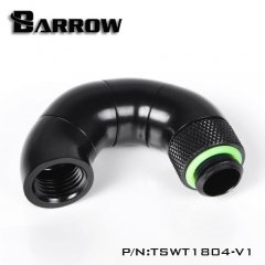 Barrow adapter 180° (Snake), 4-way rotary, internal/external thread G1/4, black